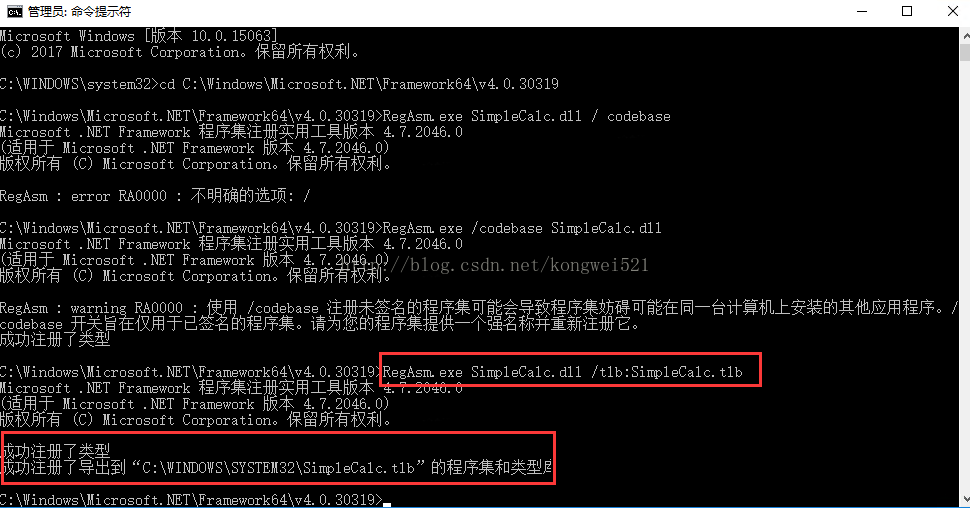 How to use it RegAsm.exe Register C in a development ...